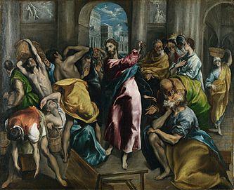 Abolishing Sacrifice to Establish Mercy
